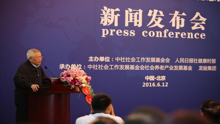 国务院新闻办公室原副主任杨正泉致辞。