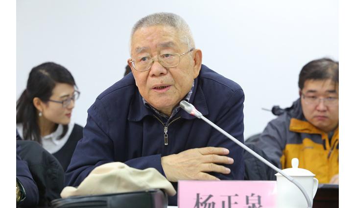 国家养老网总顾问、原国务院新闻办公室副主任杨正泉。