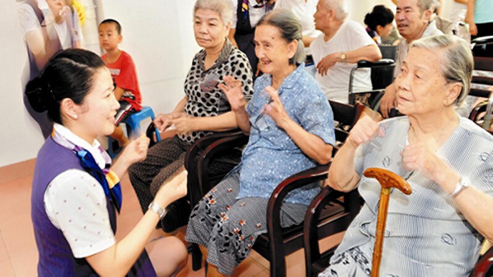 解读上海养老服务发展报告(白皮书)
