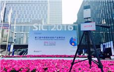 第三届中国国际老龄产业博览会羊城盛大开幕