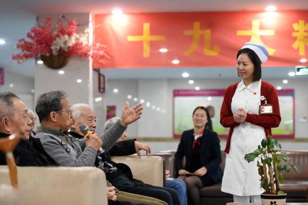 """赵庆华:让养老政策""""好声音""""成为实实在在养老福音"""