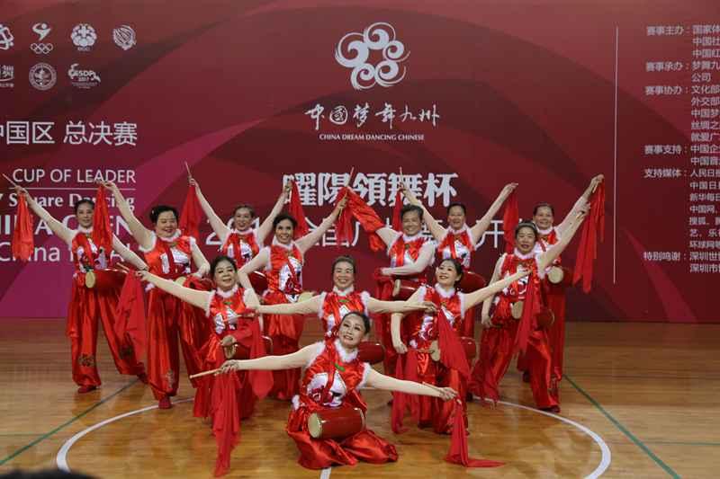 """""""中国梦·舞九州——曜阳领舞杯""""大赛举办  发展公益事业践行健康中国战略"""