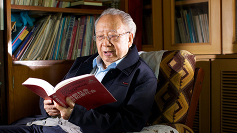 """邬沧萍:对《""""十三五""""国家老龄事业发展和养老体系建设规划》的几点认识"""