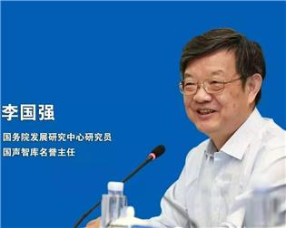 """李国强:""""一带一路""""文明互鉴博览园打造""""一带一路""""合作实体平台"""