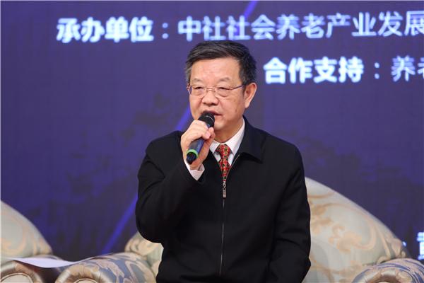 李国强:文化养老将成为文化自信的重要支撑