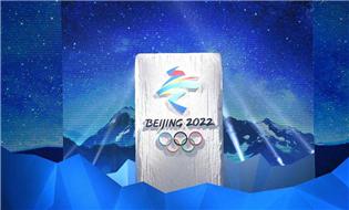 习近平通过视频欢迎全世界的朋友2022年相约北京