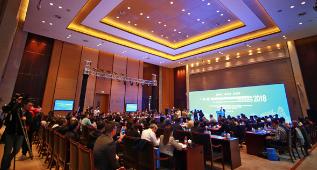 """""""一带一路""""核心区和自由贸易试验区建设智库论坛在西安举办"""