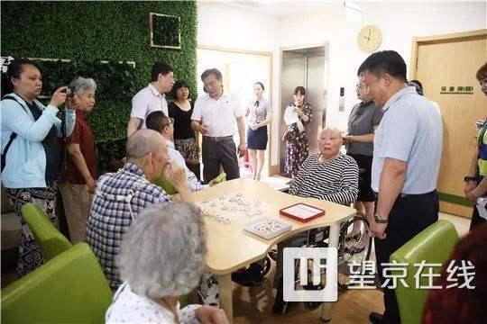 望京养老照料融合式服务20个社区