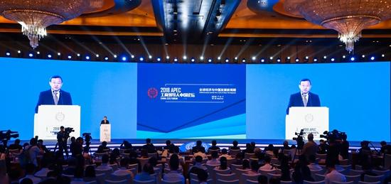 反对贸易保护主义 构建亚太命运共同体