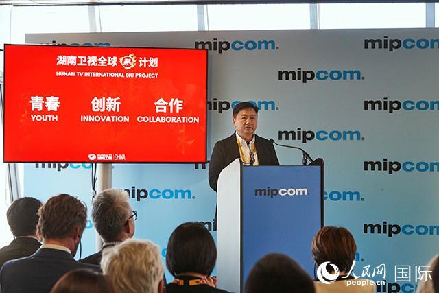 """湖南卫视""""全球飙计划""""启动 中国文化创新体系出海"""