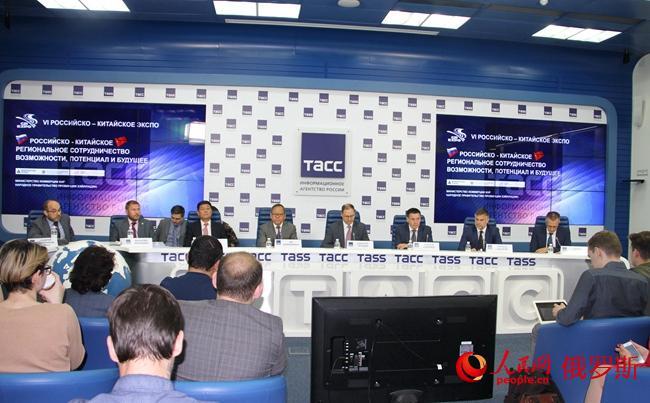 第六届中俄博览会新闻发布会在莫斯科举行