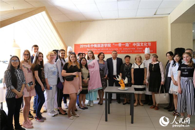"""中俄旅游学院第二届""""一带一路""""中国文化节在莫斯科成功举办"""