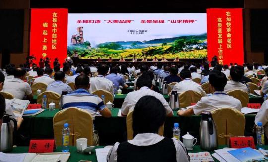 """江西探索成立""""一带一路""""中国瓷器之路旅游联盟"""