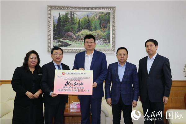 中蒙文化教育暨社会发展基金会积极为中国抗击疫情捐款