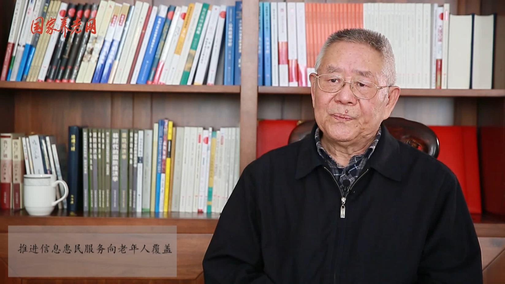 杨正泉:推进信息惠民服务向老年人覆盖